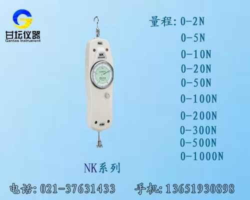 nk-10拉力测试仪,小型压力测试仪10牛-七天免费包换