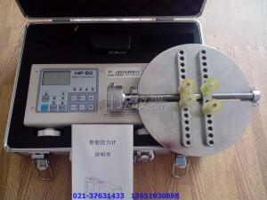 3N.m数字瓶盖扭力计_供应扭矩测量仪0.3公斤