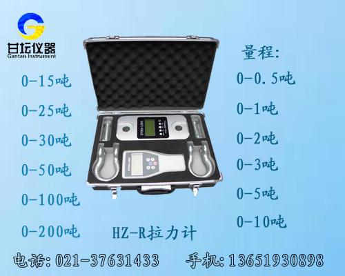3吨无线测力计生产厂家_3吨压力测力计专卖
