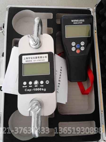 HZ-W3-10T测力计,无限防水100KN测力仪