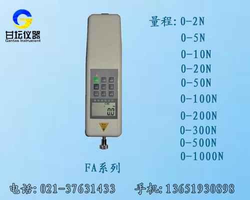 50kg推拉力计_电子拉压力计500N_厂商销售