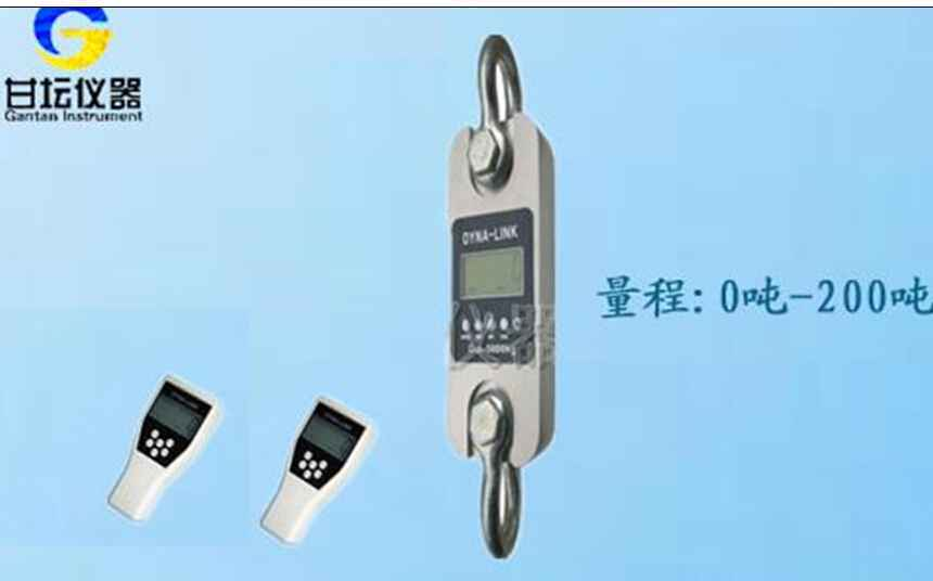 HZ-W3双通道无线测力计5000千克(kg)