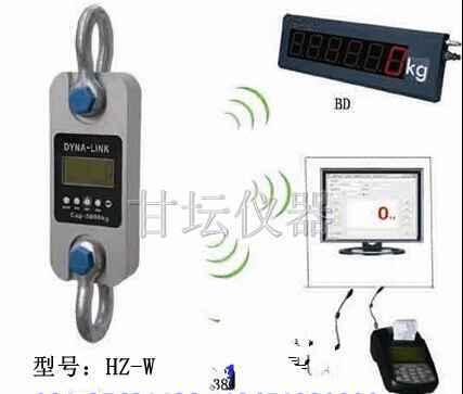 HZ-W5-02测力计.2吨无线打印测力计