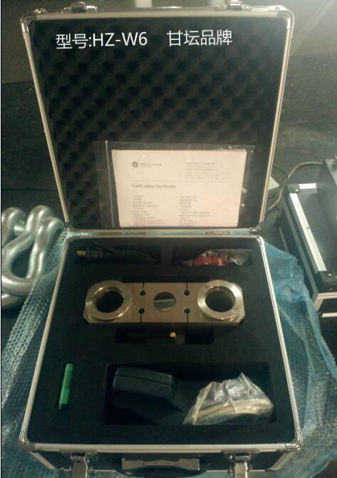 板式无线测力计HZ-W6-50000kg 50T防水型