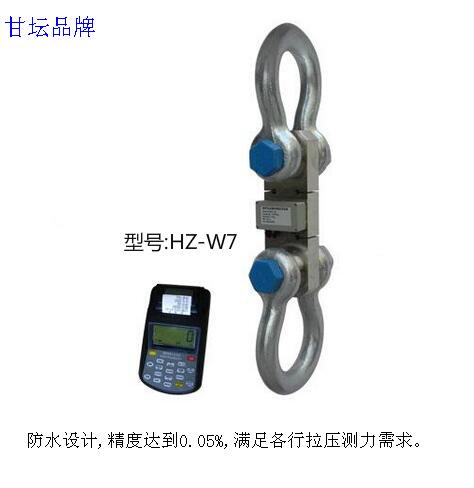带打印无线测力计HZ-W7-200T 建筑工程用防水测力仪