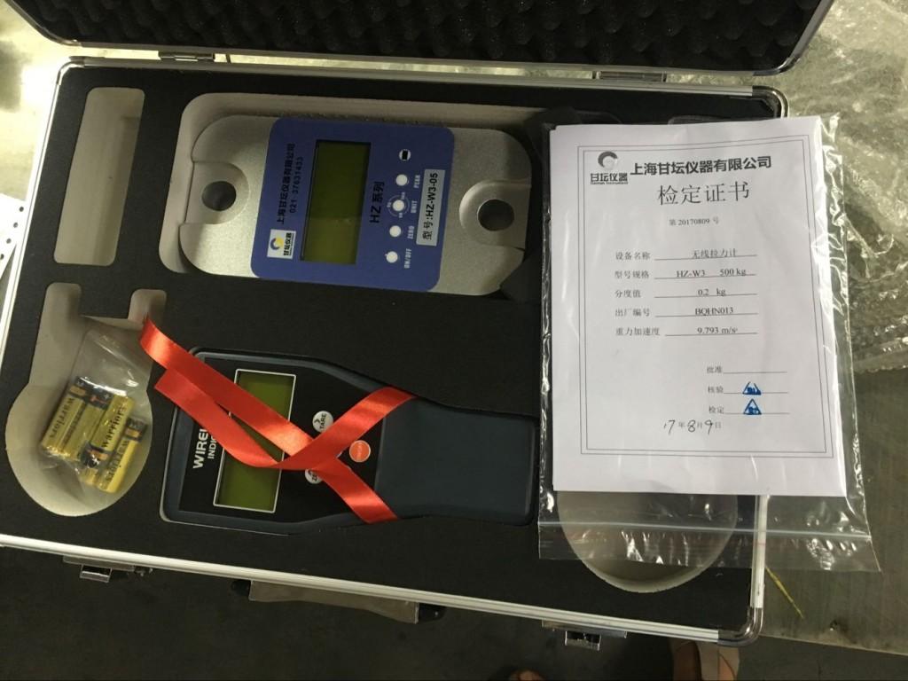 3吨电子测力计-DYNAMOMETER HZ-W3-3数显测力仪