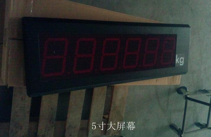 大屏幕无线测力计