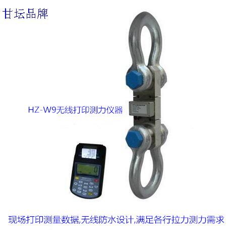 吊钩式100吨测力计-无线打印测力器-2款现货供应